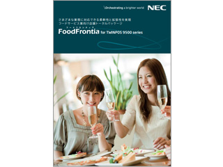 FoodFrontia for TWINPOS 9500 series