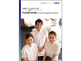 FoodFrontia as Store Management Solution